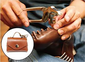 革靴の基礎技術体験&ミニバッグ型キーケース制作