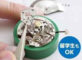 スイス機械式時計 組立実習