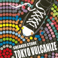 スニーカー販売会「TOKYO VULCANIZE」