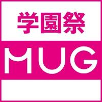 """学園祭 """"MUG 2015"""" 開催!"""