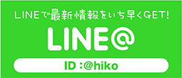 【東京校バナー】LINE